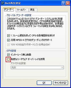 スレッド ヘルプ:ダウンロード出来ません。 - FFFTP - OSDN